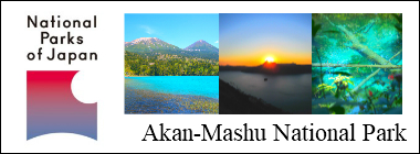 Akan-Mashu National Park
