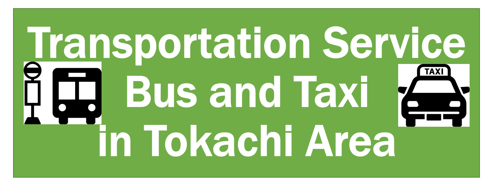 Tokachi Intermodal Passenger Transport Promotion Association