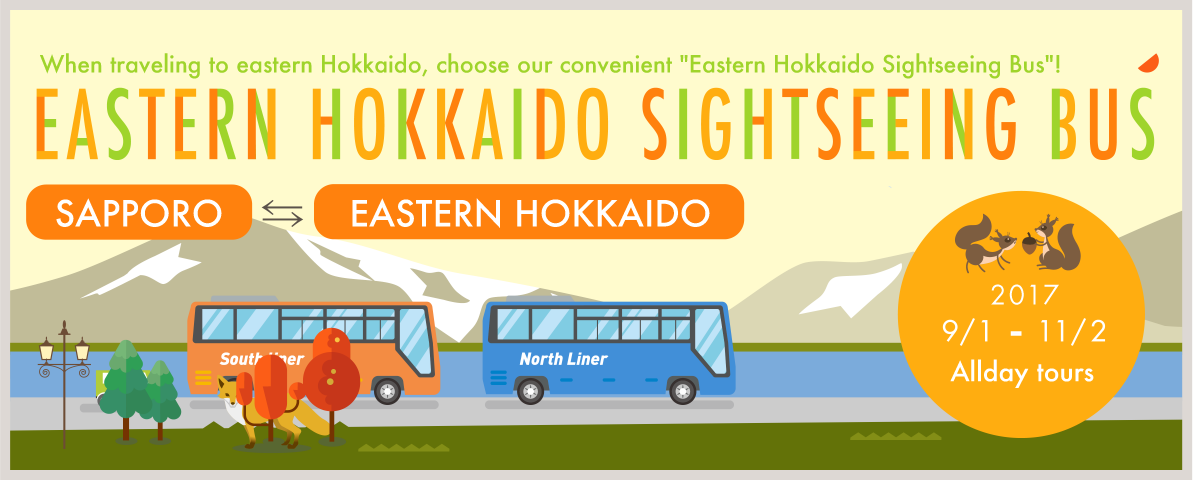 Eastern Hokkaido Sightseeing Bus 2017 Summer and autumn routes