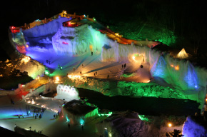 Sounkyo Hyobaku (Ice Waterfall) Festival