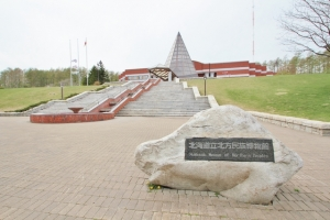 Okhotsk Museums and Rolling Hills Tour