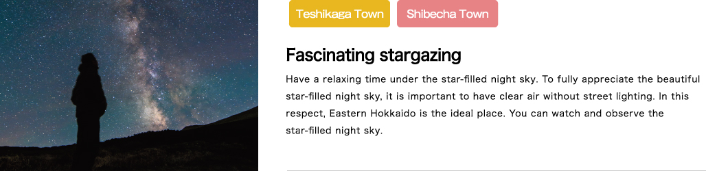 Fascinating stargazing