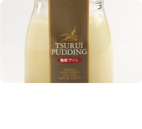 Tsurui pudding