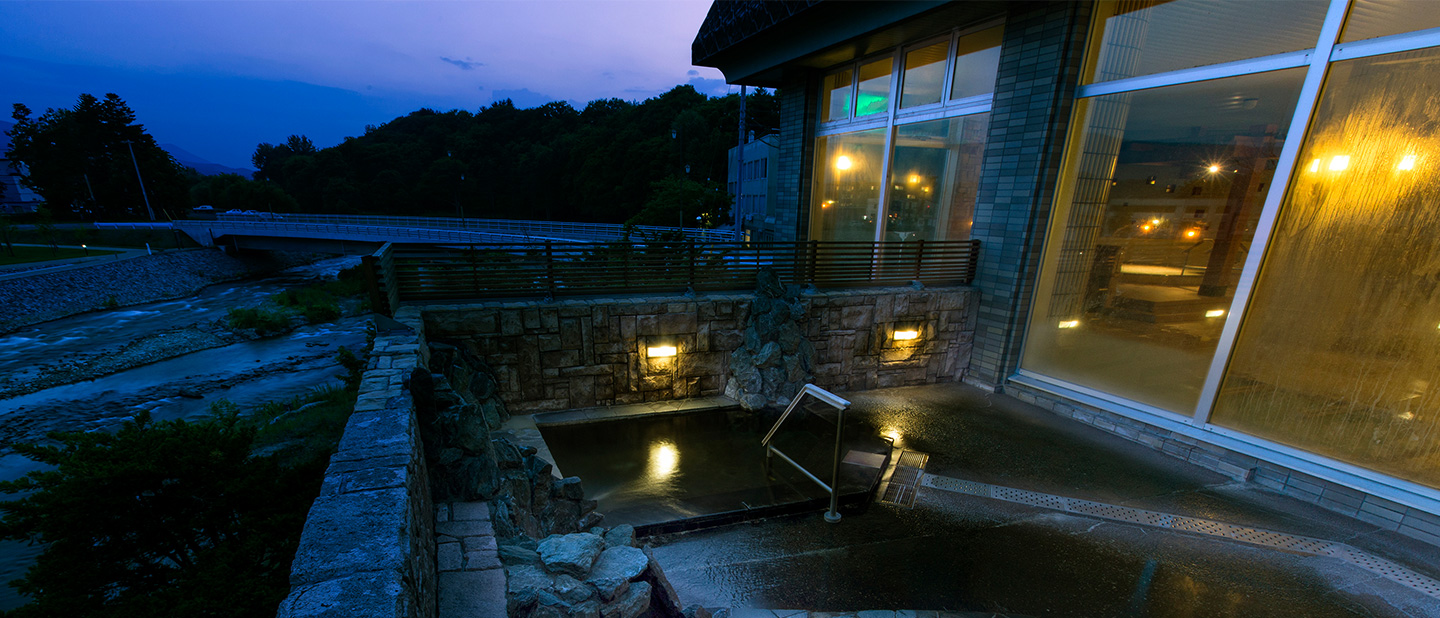 Onneyu Onsen (Hot Springs)