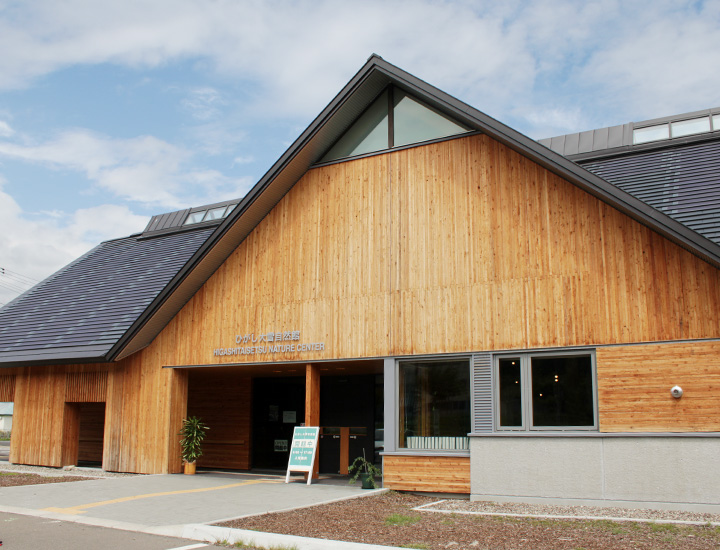Higashitaisetsu Nature Center