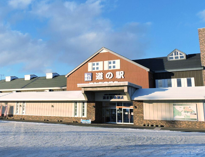 Michi no Eki (Roadside Station) Ryuhyo Kaido Abashiri Tourist Information Center