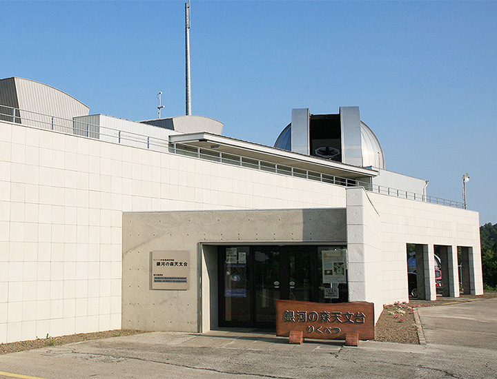 Rikubetsu Space-Earth Sience Museum (Forest Observatory of Galaxy)