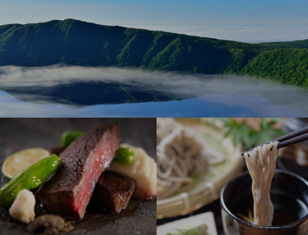 ダイナミックな自然と美食に感動する旅