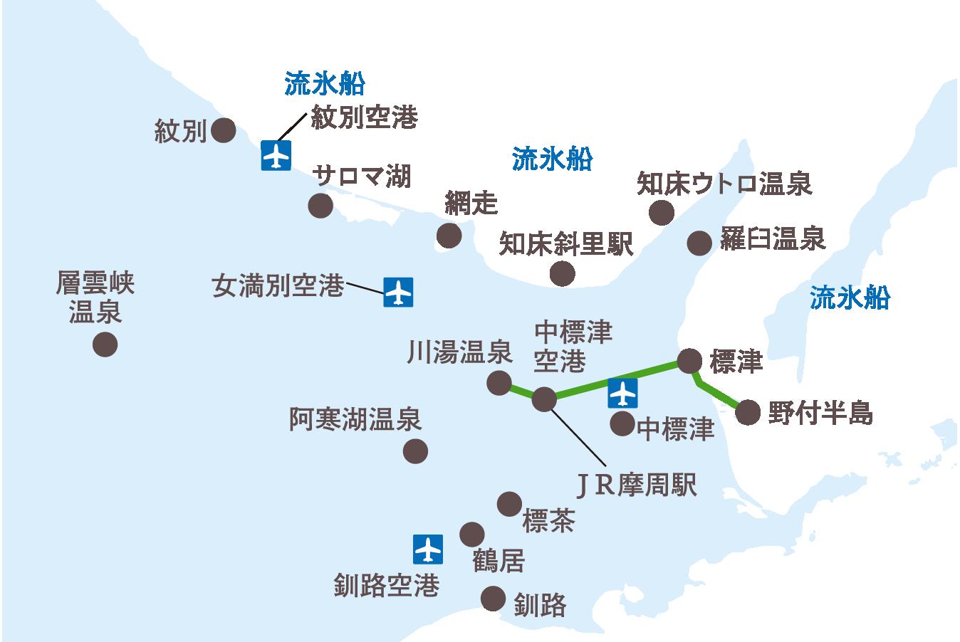 ひがし北海道エクスプレスバス12号マップ