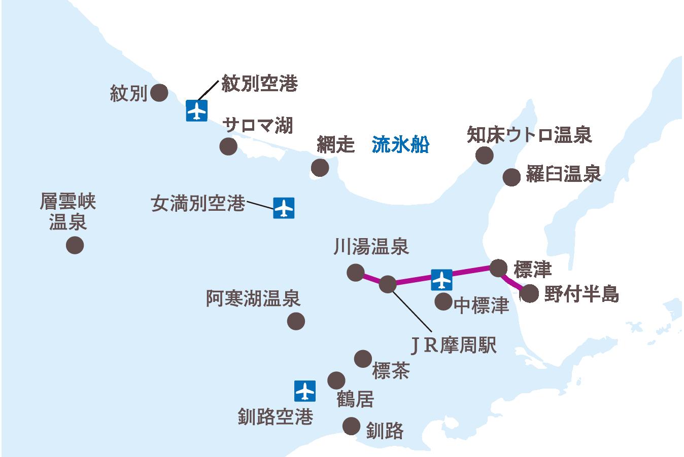 ひがし北海道エクスプレスバス13号マップ