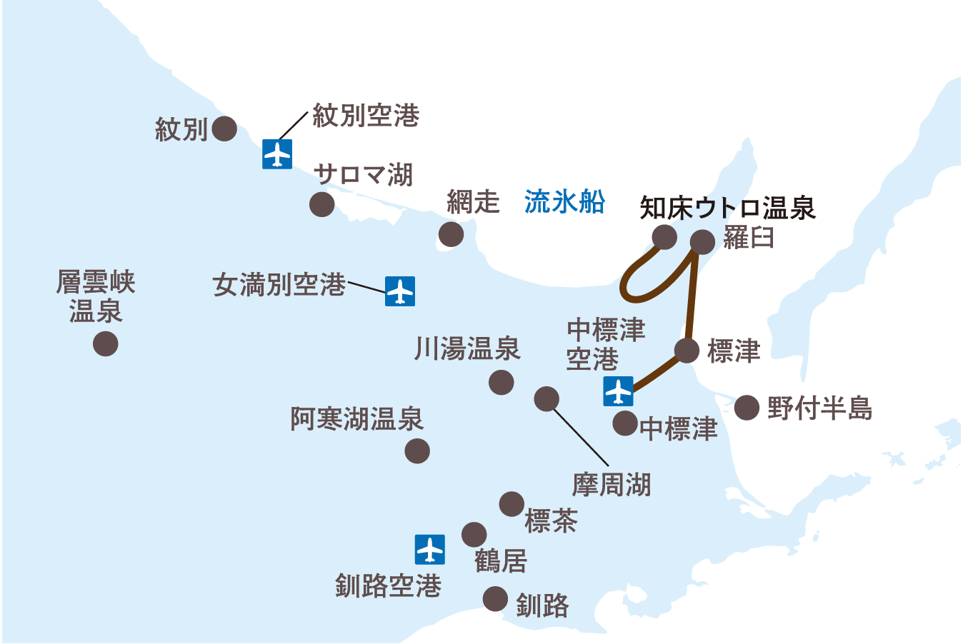 ひがし北海道エクスプレスバス8号マップ